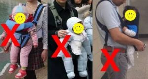 baby carrier safety